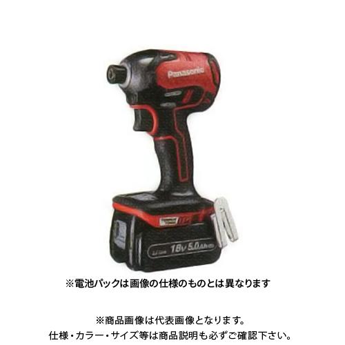 【イチオシ】パナソニック Panasonic 充電インパクトドライバー Dual 18V 3.0Ah電池2個 充電器 ケース付 赤 EZ76A1PN2G-R