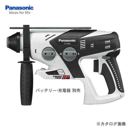 パナソニック Panasonic EZ7880X-B 28.8V 充電式ハンマードリル 本体のみ