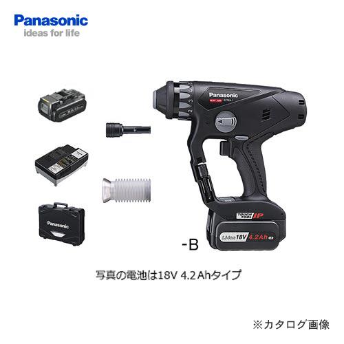 パナソニック Panasonic EZ78A1LJ2F-B 14.4V 5.0Ah 充電マルチハンマードリル (黒)