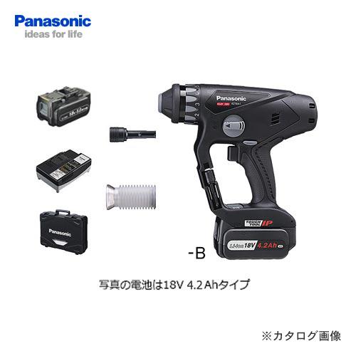 パナソニック Panasonic EZ78A1LJ2G-B Dual 18V 5.0Ah 充電マルチハンマードリル (黒)