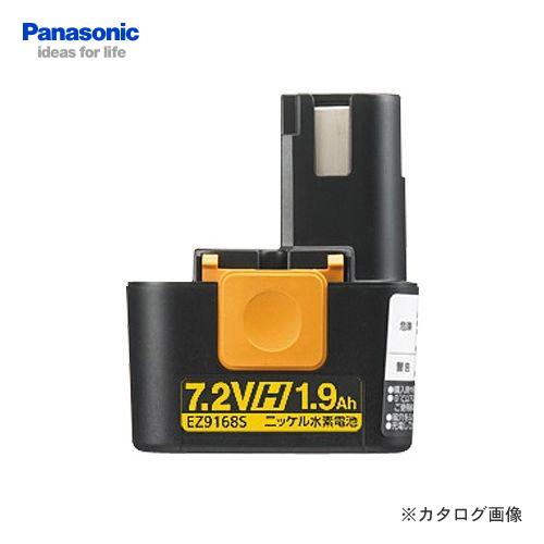 パナソニック Panasonic EZ9168S 7.2V 1.9Ah ニッケル水素 電池パック Hタイプ