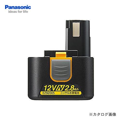 【イチオシ】パナソニック Panasonic EZ9200S 12V 2.8Ah ニッケル水素 電池パック Nタイプ