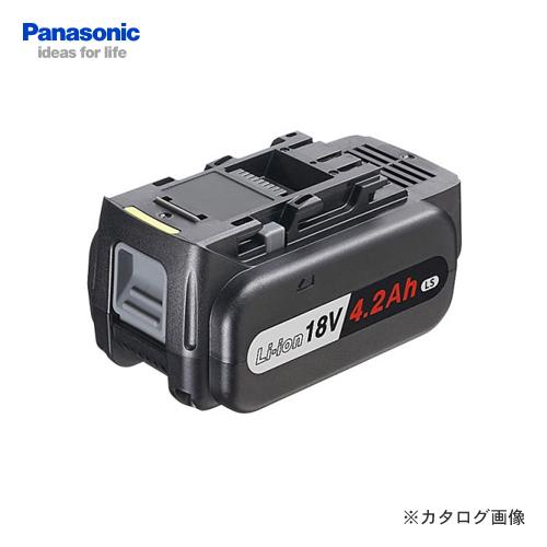 パナソニック Panasonic EZ9L51 18V 4.2Ah リチウムイオン電池パック LSタイプ