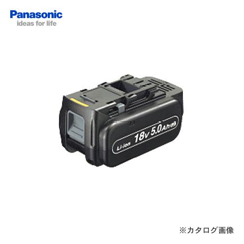 バッテリー 【イチオシ】パナソニック Panasonic EZ9L54 18V 5.0Ah リチウムイオン電池パック LJタイプ