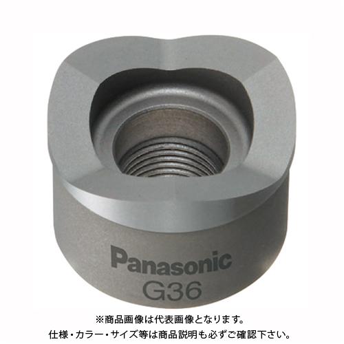パナソニック Panasonic 薄鋼電線管用パンチカッター75 EZ9X337
