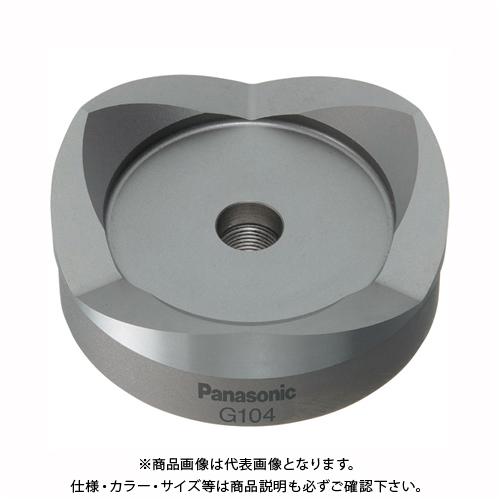 パナソニック Panasonic 厚鋼電線管用パンチカッター104 EZ9X347