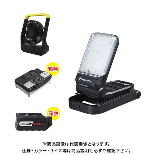 【当店オリジナル】Panasonic パナソニック 工事用 充電LEDマルチライト(黒) (バッテリー+充電器+USB扇風機付) EZ37C4-B