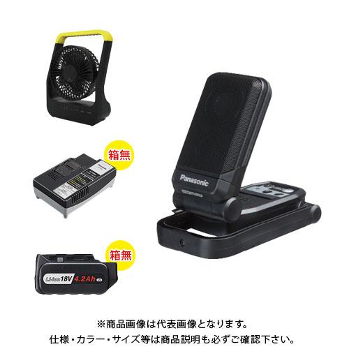 【当店オリジナル】Panasonic パナソニック 工事用 Bluetooth対応 充電ワイヤレススピーカー(黒) (バッテリー+充電器+USB扇風機付) EZ37C5-B