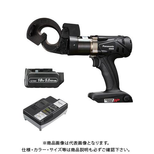 【当店オリジナル】パナソニック Panasonic EZ45A7X-B 充電ケーブルカッター 14.4V / 18V バッテリー + 充電器セット(箱無し)