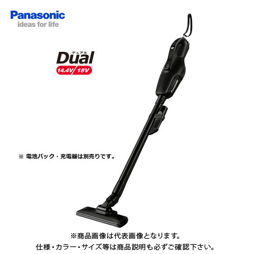 パナソニック Panasonic 工事用 充電コードレスクリーナー ブラック Dual 本体のみ EZ37A3-B