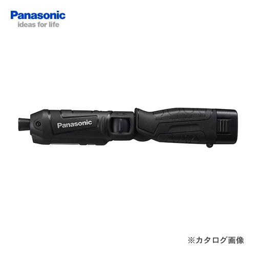 【イチオシ】パナソニック Panasonic 7.2V 充電スティックインパクトドライバ 1.5Ah 電池パック・充電器・ケース付 ブラック EZ7521LA2S-B
