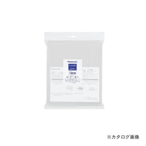 【納期約2週間】パナソニック Panasonic 空気清浄機集塵フィルター×5セット F-Z15ZP
