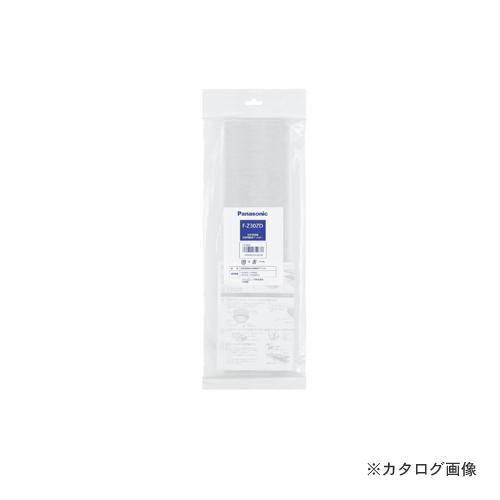 【納期約2週間】パナソニック Panasonic 空気清浄機脱臭フィルター×5セット F-Z30ZD