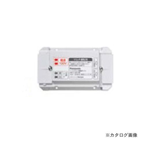【納期約2週間】パナソニック Panasonic シーリングファン部材×5セット F-ZB148