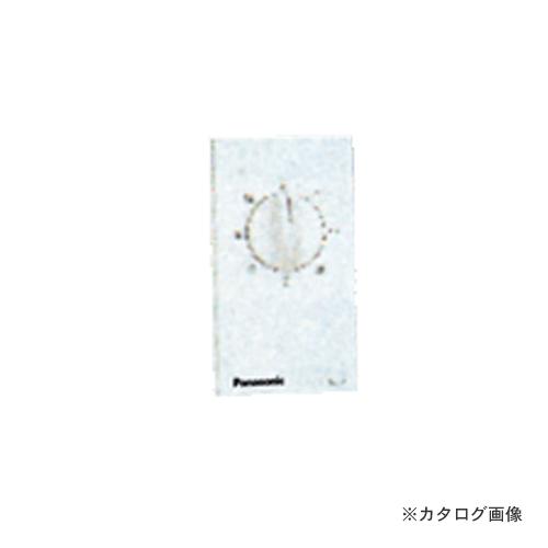 【納期約2週間】パナソニック Panasonic オート扇別販部材×5セット F-ZL2RW