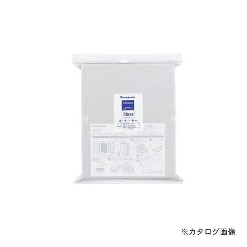 【納期約2週間】パナソニック Panasonic フィルターセット×5セット F-ZUU06