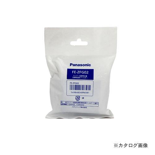 【納期約2週間】パナソニック Panasonic ナノイー加湿発生機 加湿フィルター×20セット FE-ZFG02