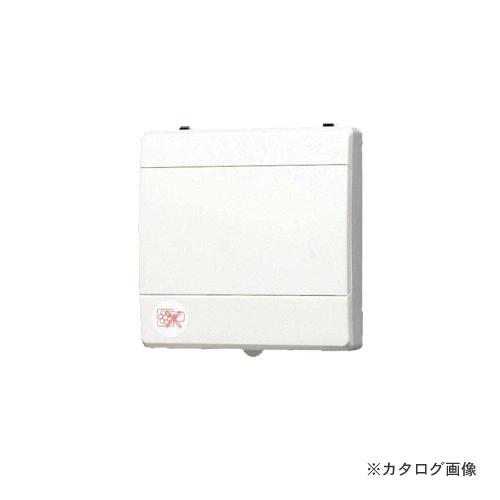【納期約2週間】パナソニック Panasonic パイプファンパネル開閉式・プラグコード FY-08PP9