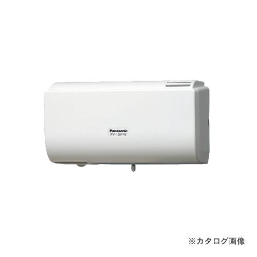 【納期約2週間】パナソニック Panasonic パイプファンQ-hiファン(10畳用 FY-10V-W