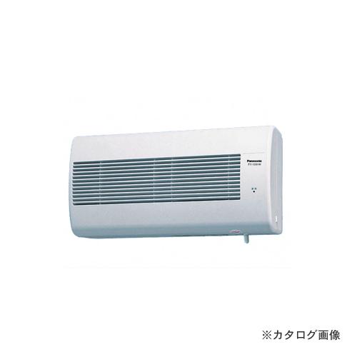 【納期約2週間】パナソニック Panasonic Q-hiファン(熱交換形)10畳用 FY-10W-W