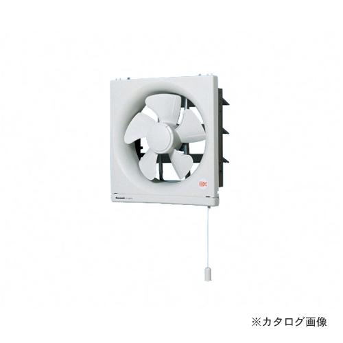 【納期約3週間】パナソニック Panasonic 一般換気扇 FY-20VF5