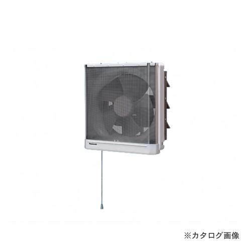 【納期約3週間】パナソニック Panasonic フィルター付金属製換気扇 FY-25EJM5