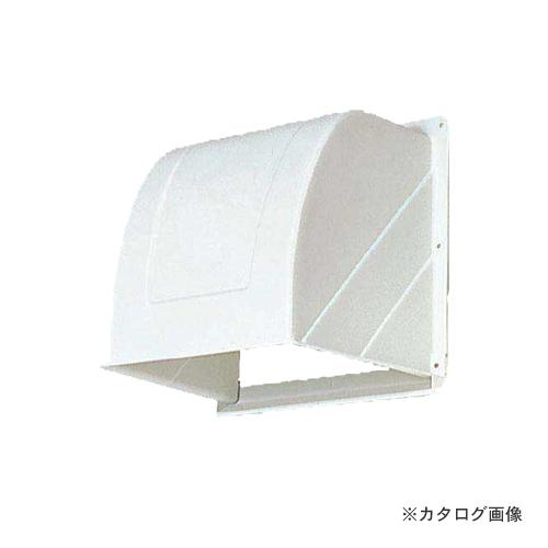 【納期約2週間】パナソニック Panasonic 屋外フード 樹脂製×5セット FY-25HDP2