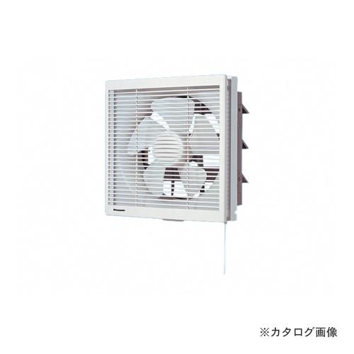 【納期約3週間】パナソニック Panasonic インテリア形換気扇 FY-25VE5