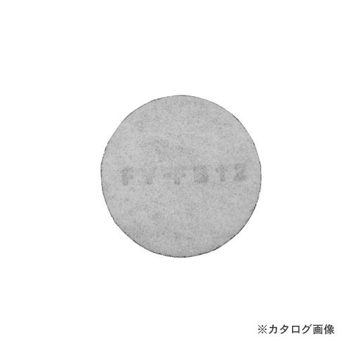 【納期約2週間】パナソニック Panasonic 交換用フィルター(アレルバスター搭載)×6セット FY-FB12A