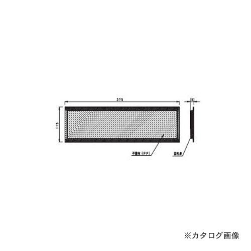 【納期約2週間】パナソニック Panasonic 熱交換気ユニット用NOXフィルター FY-FN3711