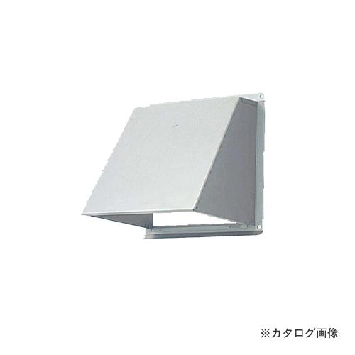 【納期約2週間】パナソニック Panasonic 屋外フ-ド(防火ダンパー付き)ステンレス FY-HDXA25