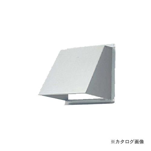 【納期約2週間】パナソニック Panasonic 屋外フ-ド(防火ダンパー付き)ステンレス FY-HDXB25