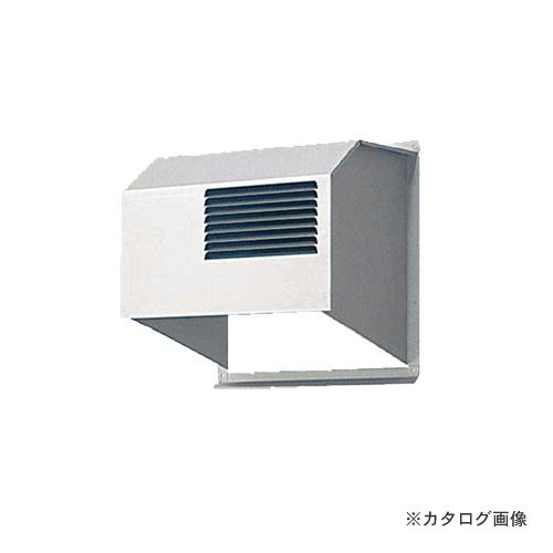 【納期約2週間】パナソニック Panasonic 屋外フードステンレス製 FY-HTX14