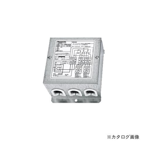 【納期約2週間】パナソニック Panasonic 換気用リレ-ユニット FY-RBS05