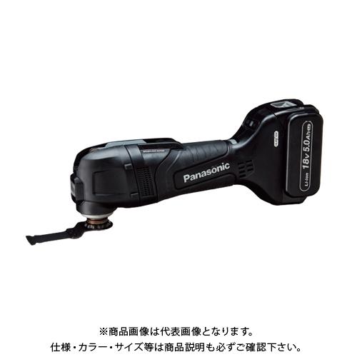 【イチオシ】パナソニック Panasonic 充電マルチツール 18V 5.0Ah電池セット(2個付) EZ46A5LJ2G-B