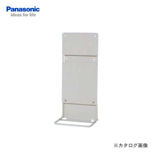 【納期約2週間】パナソニック Panasonic ハンドドライヤー専用スタンド FJ-ZT9S1