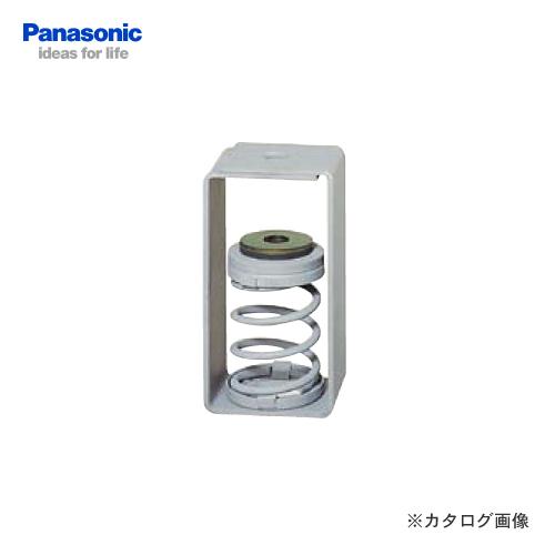 【納期約2週間】パナソニック Panasonic 防振部材 FY-01BSH