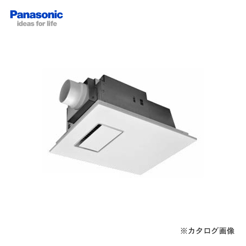 【納期約2週間】パナソニック Panasonic 電気式バス換気乾燥機(常時換気機能付) FY-13UG6V