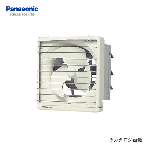 100%安い 【納期約3週間】パナソニック FY-30LSG:工具屋「まいど!」 インテリア型有圧換気扇 Panasonic-DIY・工具