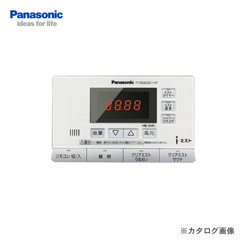 【納期約2週間】パナソニック Panasonic バスルームコンディショナー用浴室リモコン FY-B28USC1HP