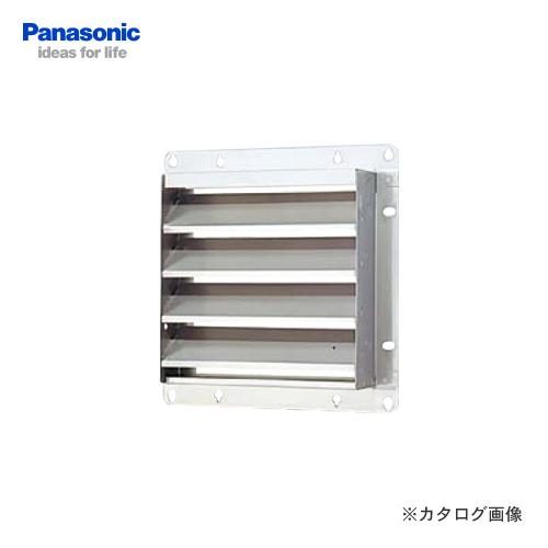 【納期約2週間】パナソニック Panasonic 固定式ガラリSUS製 FY-GKX303