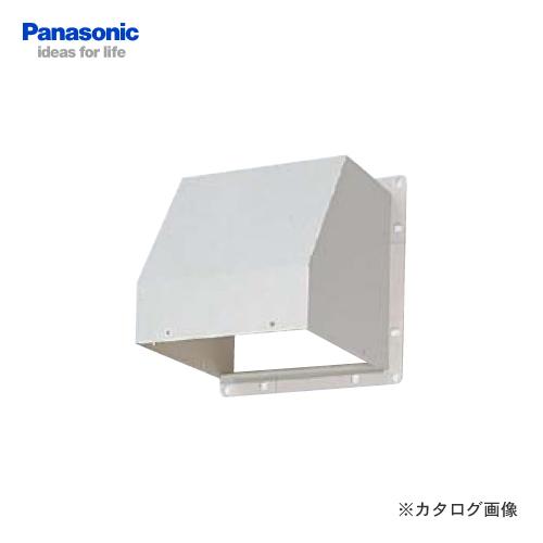 【納期約2週間】パナソニック Panasonic 屋外フード鋼板製 FY-HMS253