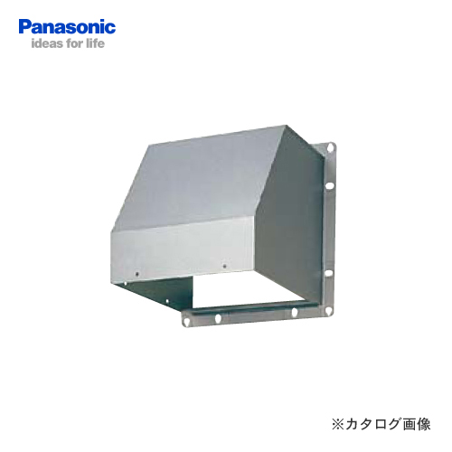 【納期約2週間】パナソニック Panasonic 屋外フ-ドSUS製 FY-HMX203