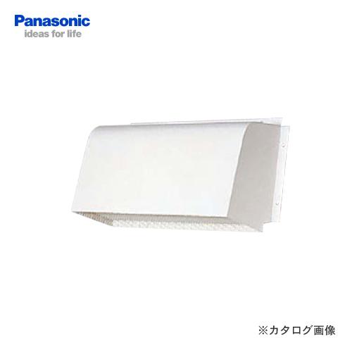 【納期約2週間】パナソニック Panasonic 屋外フード 防鳥網付 鋼板製×2セット FY-HS601