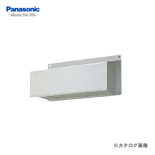 【納期約2週間】パナソニック Panasonic 屋外フ-ドSUS製 FY-HXR60