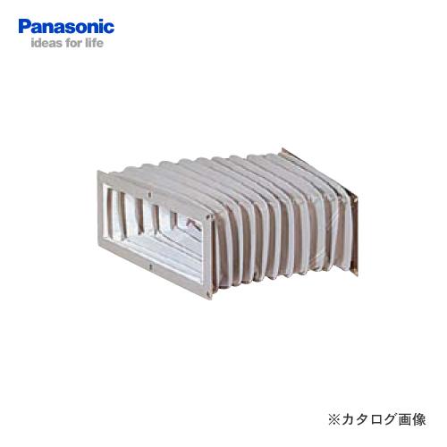 【納期約2週間】パナソニック Panasonic ジャバラガラスクロス製 FY-JB303