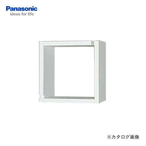 【納期約2週間】パナソニック Panasonic 不燃枠 FY-KYA252