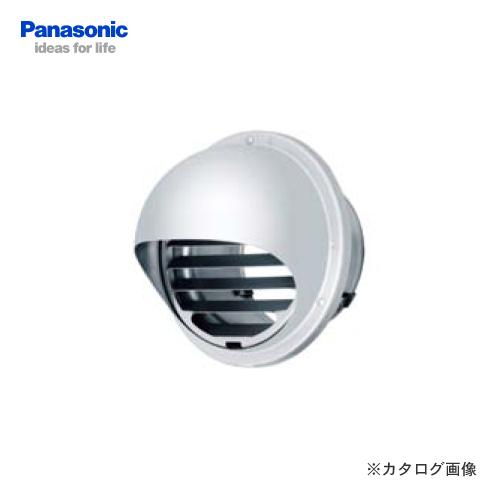 【納期約2週間】パナソニック Panasonic パイプフード(アルミ) FY-MCA081