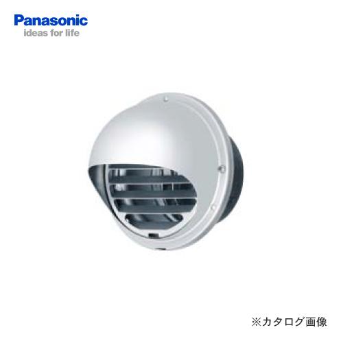 【納期約2週間】パナソニック Panasonic パイプフード(アルミ) FY-MCAA082