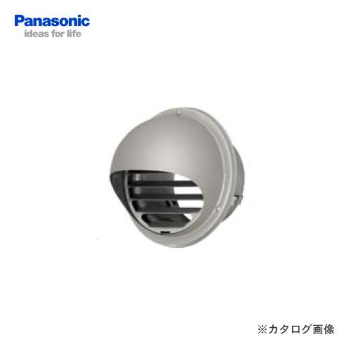 【納期約2週間】パナソニック Panasonic パイプフードガラリ付SUS製 FY-MCX081